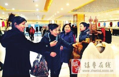 东北亚国际皮草_首届中国长春东北亚国际皮草