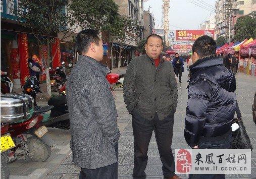 来凤百姓网民政局长_感谢来凤城管 百姓说事