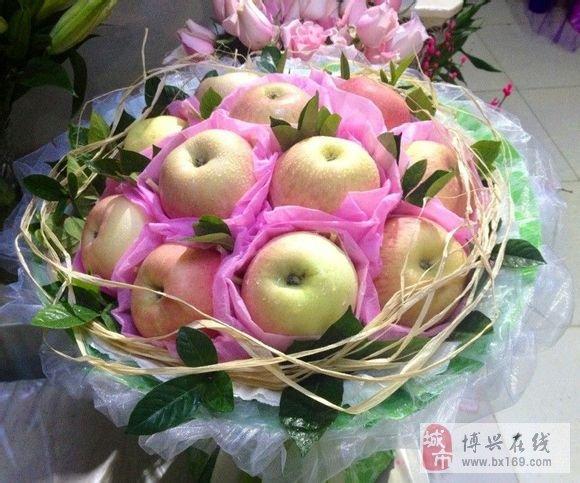 平安果的花式包法 步骤 三层