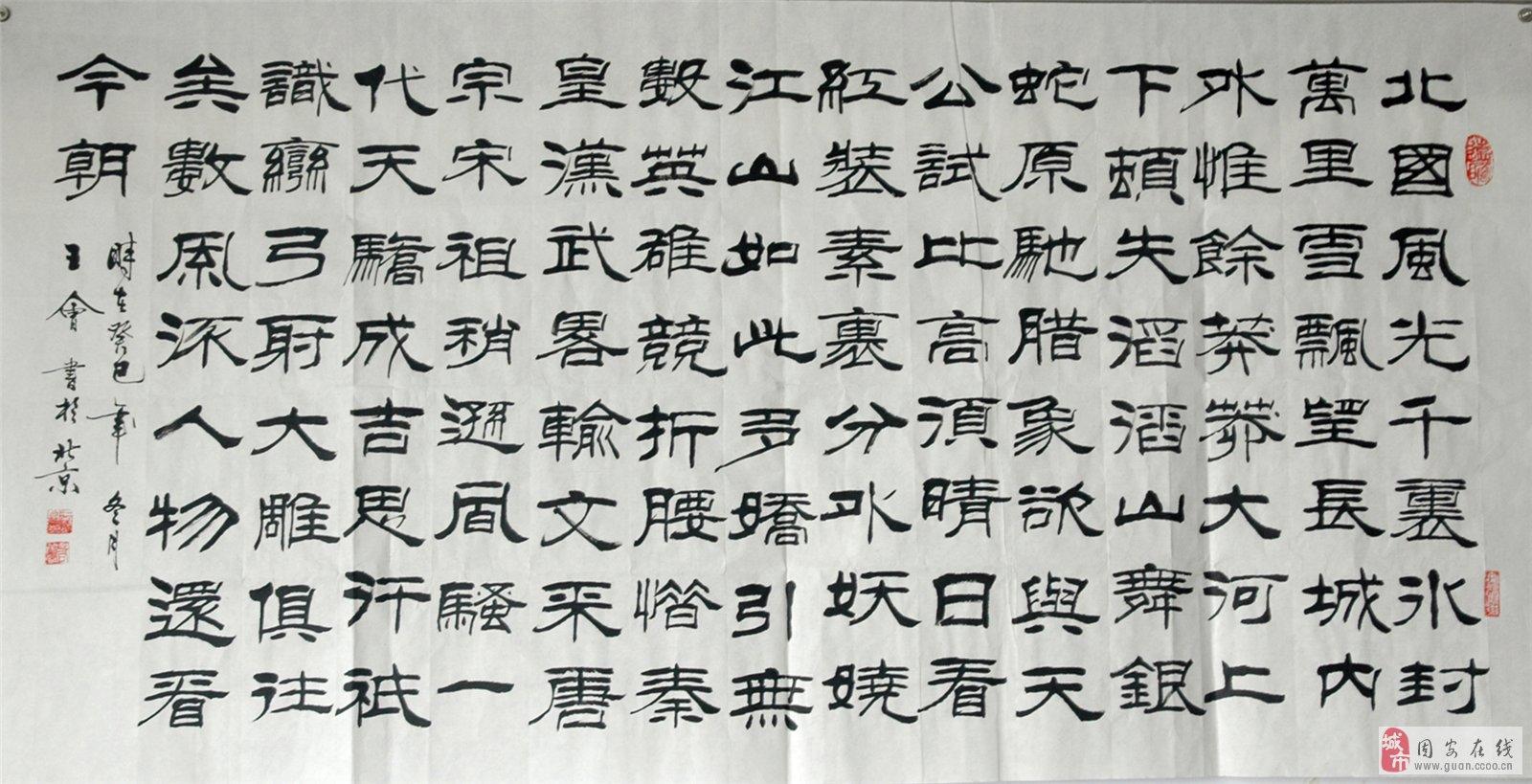 小篆是象形体古文字的结束,隶书是改象形为笔画化的新文字的开始.