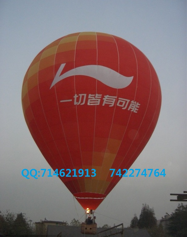 企业热气球还能参加中国热气球代表团赴国际赛场交流