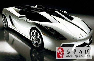 全球十大最贵名车排名 谈车论驾 乐平论坛 乐 高清图片