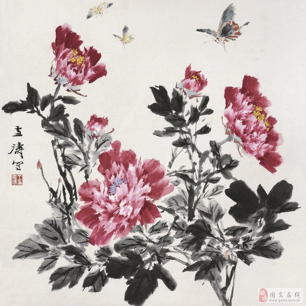 牡丹花刻画的立体感很强,但作为传统的写意中国画应避免用这种程式化的画法,这种方法显匠气。另外牡丹的叶子和枝干以及竹子的画法也有些问题。 画牡丹,建议学习一下当代著名花鸟画家王雪涛。王雪涛擅用小写意笔法画牡丹,其笔下的牡丹,神态各异,生机勃勃,美艳却不落俗,有着令人愉悦的审美情趣。 王雪涛笔下的牡丹