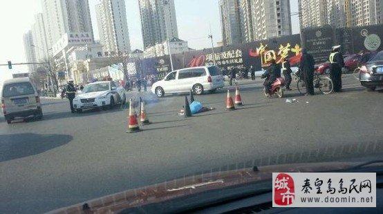 秦皇岛友谊路出现车祸,一个女的被撞死啦!