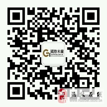 【淮北���H米�m】微信顾客扫一扫有惊喜!