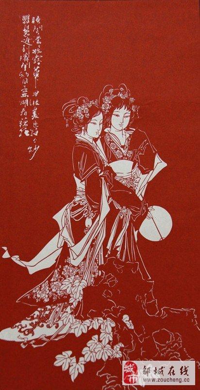 剪纸艺术欣赏《古代美女》