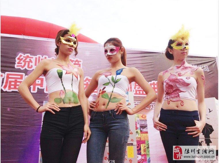 女性外阴艺术照_人体艺术最老人 - www.y7aa.com