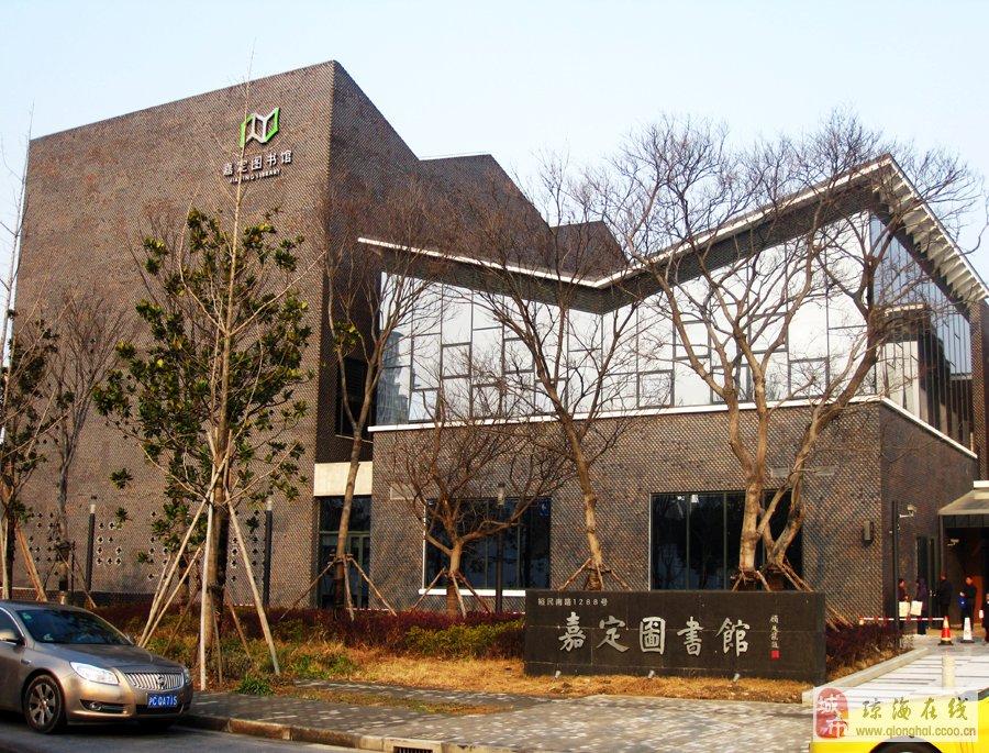上海嘉定图书馆