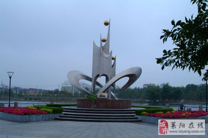 2013-11-4论坛图片_莱阳论坛