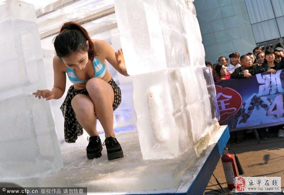 冰冻比基尼美女