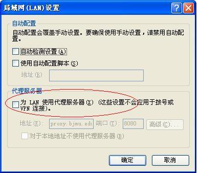 如何设置代理_如何设置代理拖拉机游戏下载南宁麻将钦州麻