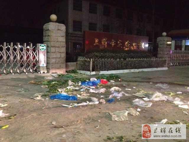 2017河北秦皇岛市卫辉第九中学教师招聘公告
