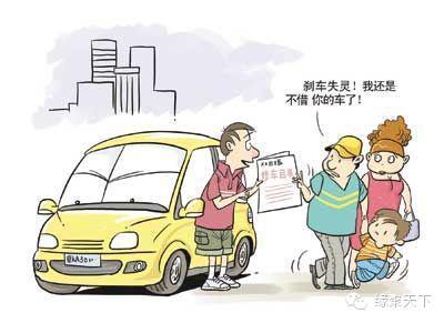 车辆保险理赔流程有哪些? 理财知识问答 我爱卡