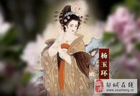 古代美女杨玉环画像_文学茶座_邹城论坛_邹城