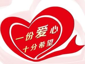 望江萤火虫义工联盟