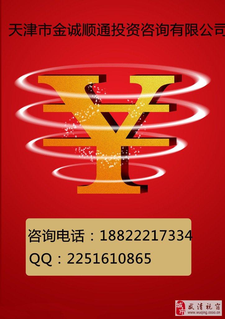 天津银行房屋抵押贷款申请流程和手续