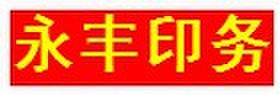 YB亚博体育网页版登录网上印务服务网