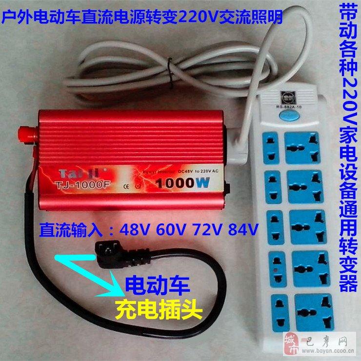 五,本款逆变器高配置了稳压器电路,提升了输入电压范围额定的12v可以
