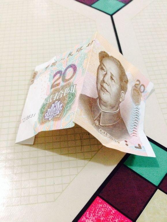 100元叠心形折纸步骤图