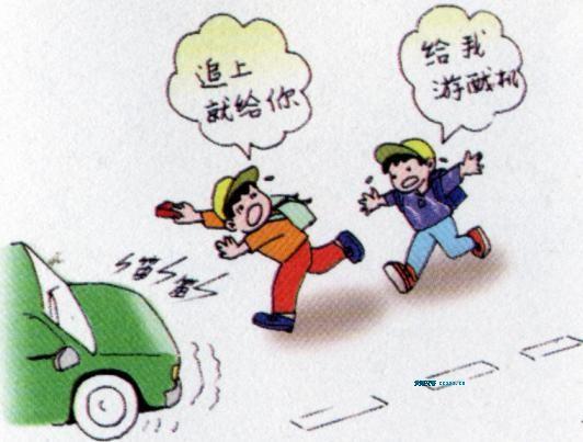 安全教育平台登录相关图片推荐 朔州市安全教育平台 图库