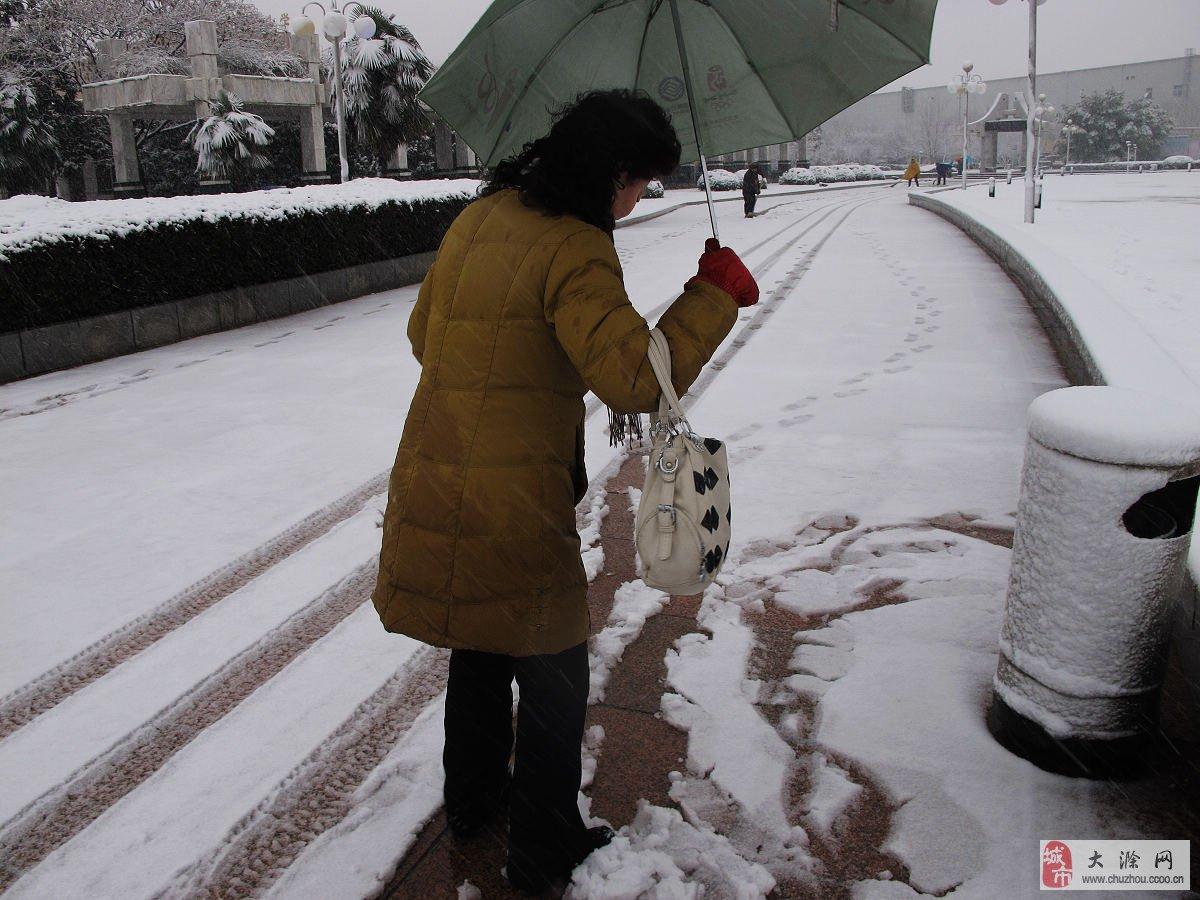 雨雪天行走注意安全