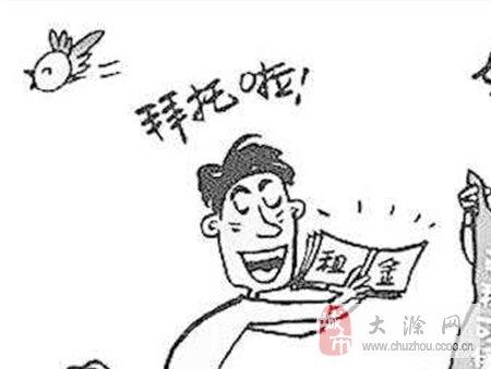 团圆饭吃好之后,陈浩的父母心照不宣地把两人安排在一间卧室里.