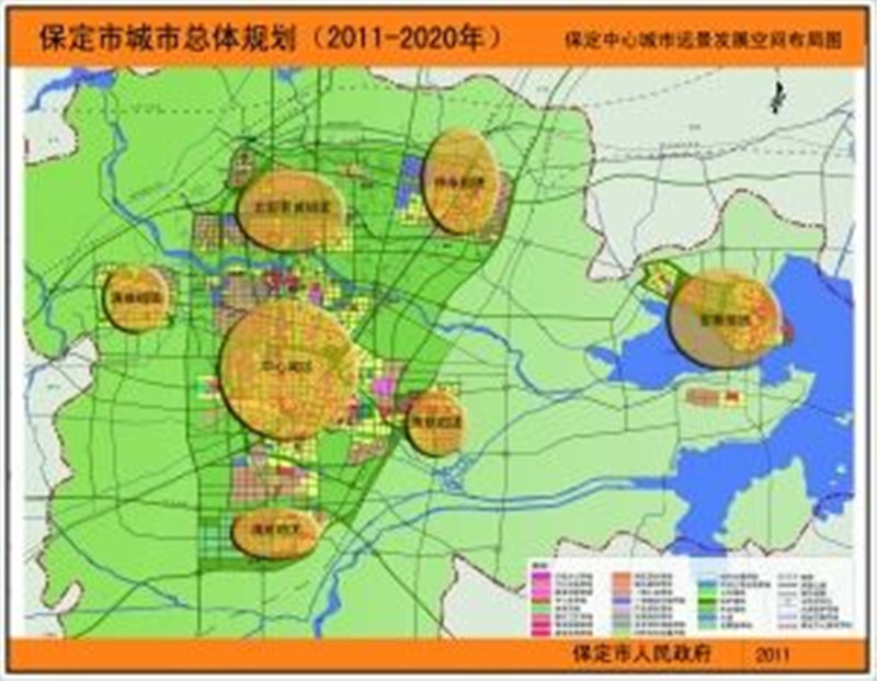 保定市近期的建设与远景规划(图)