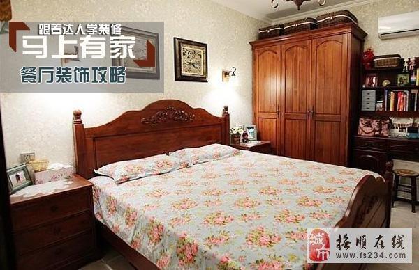 背景墙 房间 家居 设计 卧室 卧室装修 现代 装修 600_388