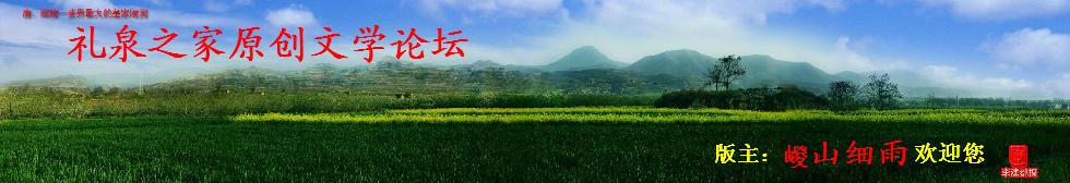 原��文�W:散文 小�f ��~ 封面