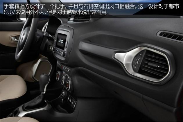 jeep自由侠图解 日内瓦车展全球首发