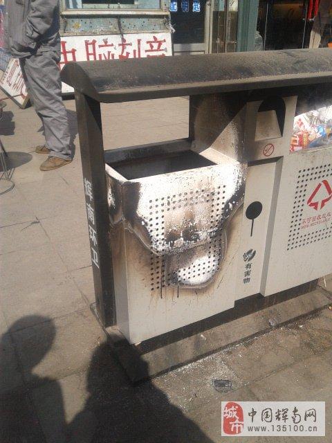 有一个垃圾桶着火了