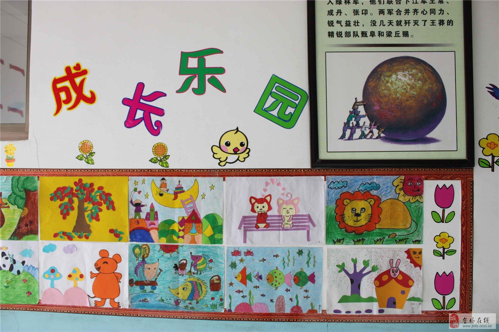 小学班级文明礼仪_小学教室长廊设计图_小学教室长廊设计图分享展示