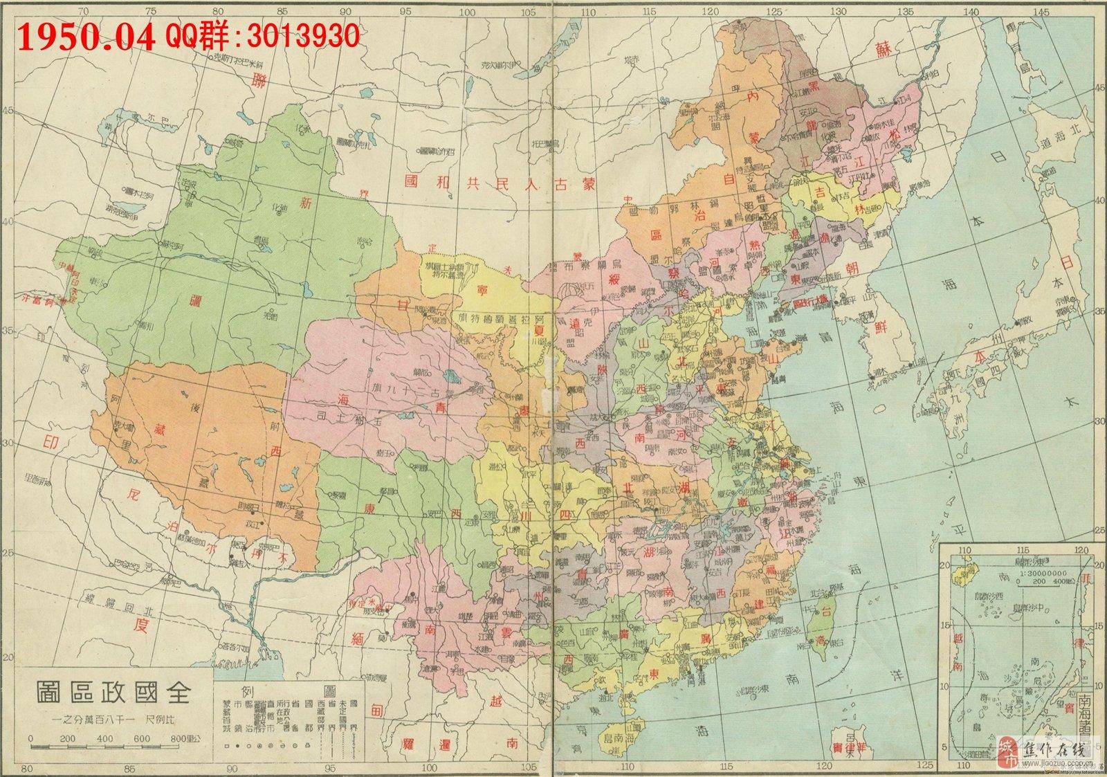 陕西甘肃青海宁夏西藏新疆地图展示