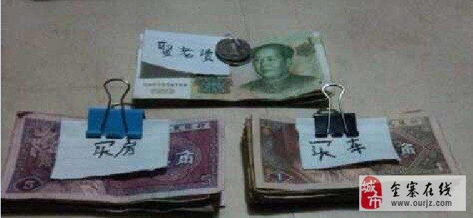 纸条捆钱详细步骤_捆钱的方法-银行用纸条捆钱的具体方法