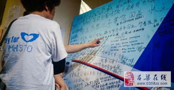 马航失联客机乘客家属北京接受媒体采访
