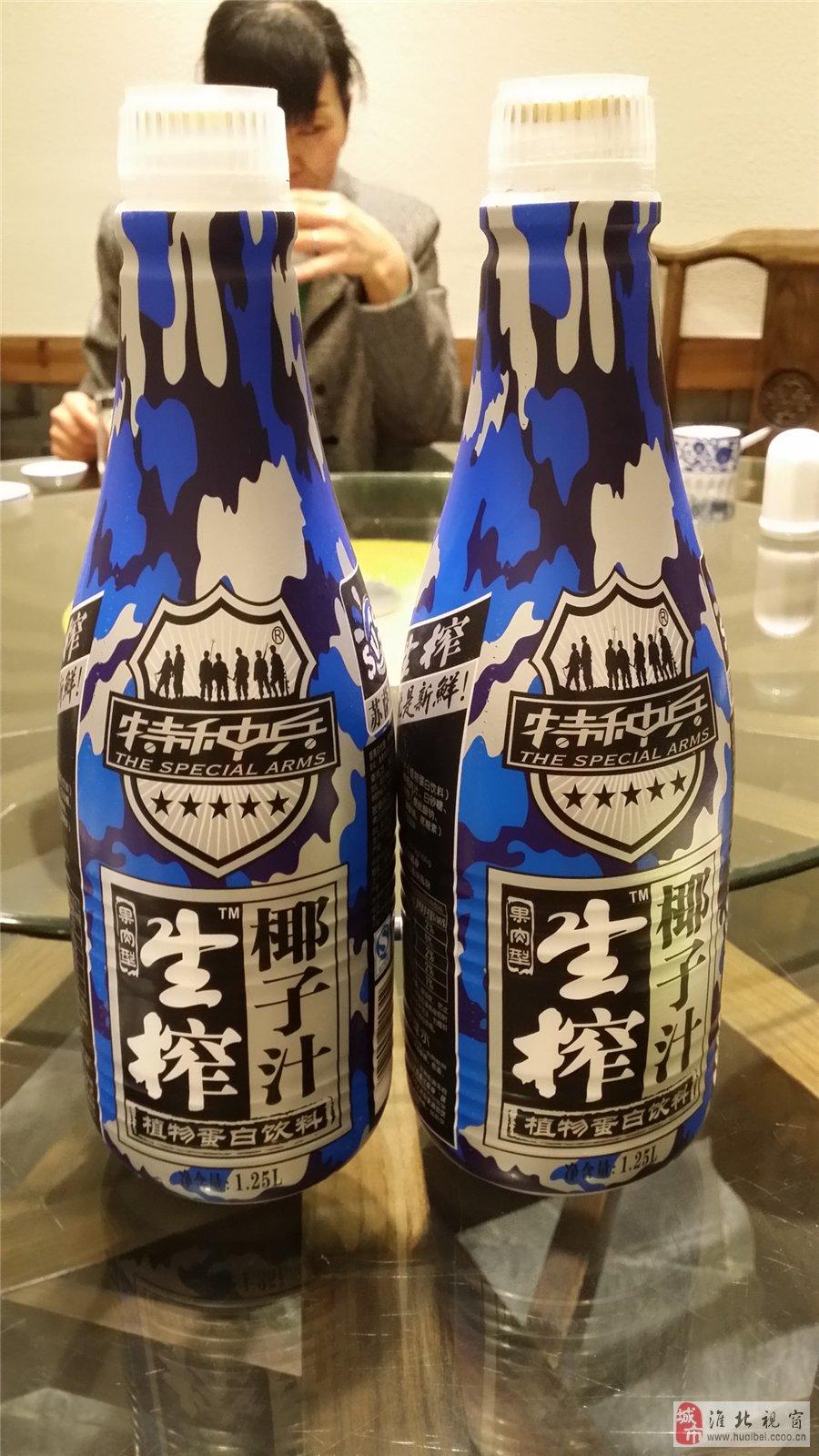 上次在外地喝了这一种椰汁真心不错,现在不知道淮北哪儿有卖的
