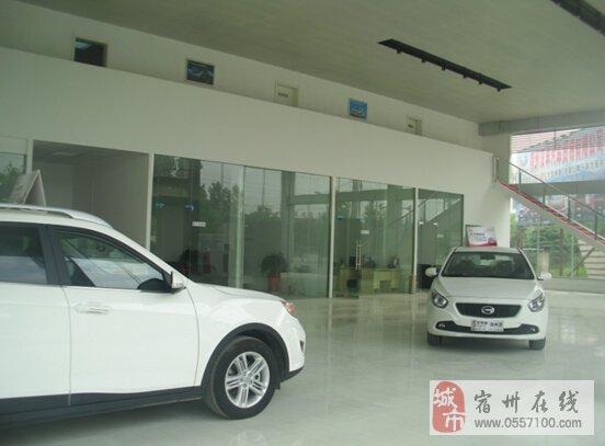 宿州广汽传祺巡航4S店开业在即,敬请光临高清图片