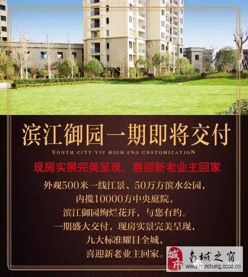 端午节,滨江御园免费请你吃粽子!