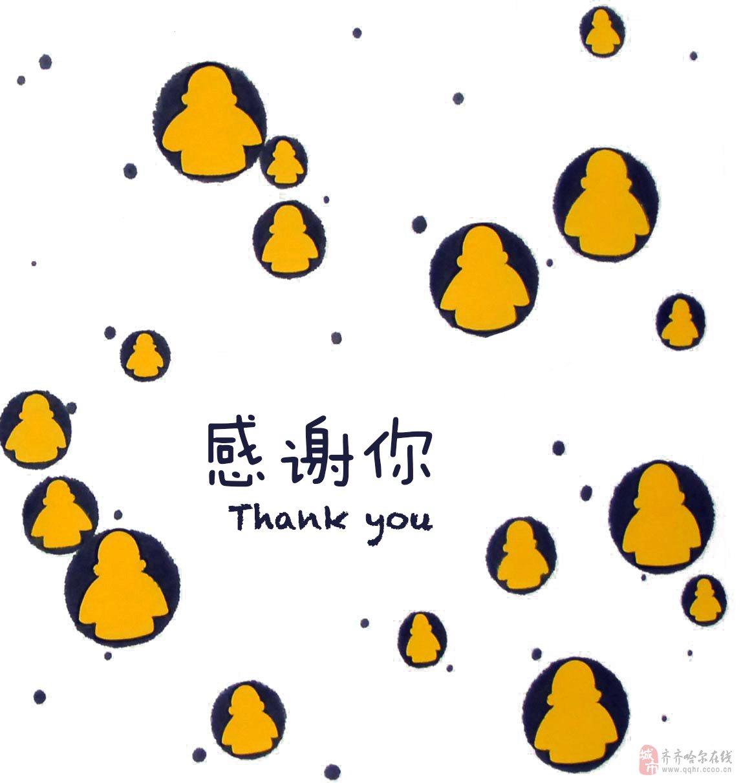 父亲节,送给父亲的一首歌,《感谢你》!