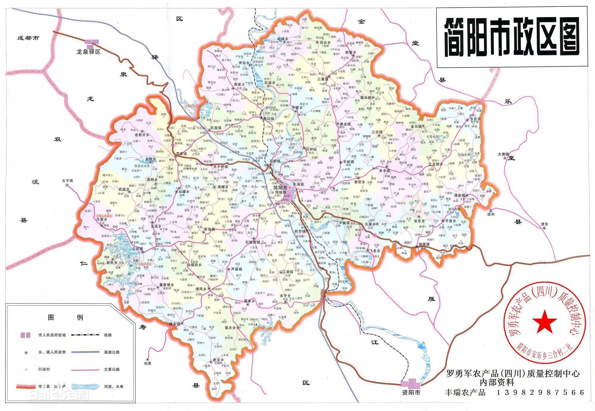 简阳江东半岛户型图97