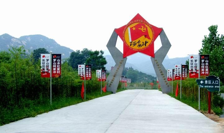 """境内的灵山风景区是我国著名的佛教圣地,旧有""""七寺三庵"""",即:灵山寺,中"""