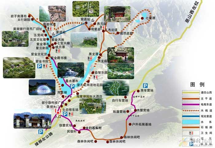 河北邢台紫金山景区介绍