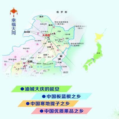 地图 403_403