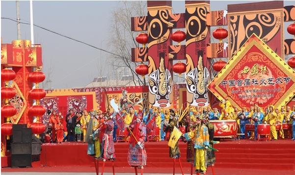 古风手绘全身跳舞春节