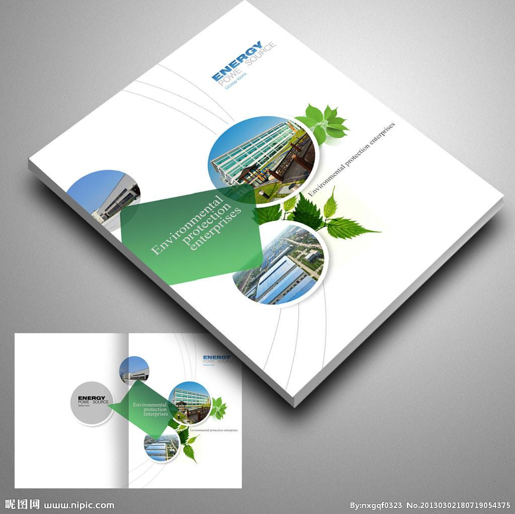 宣传画册设计制作要注意些什么-用cdr制作宣传手册