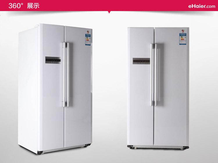 bcd-539wt 海尔冰箱_海尔冰箱