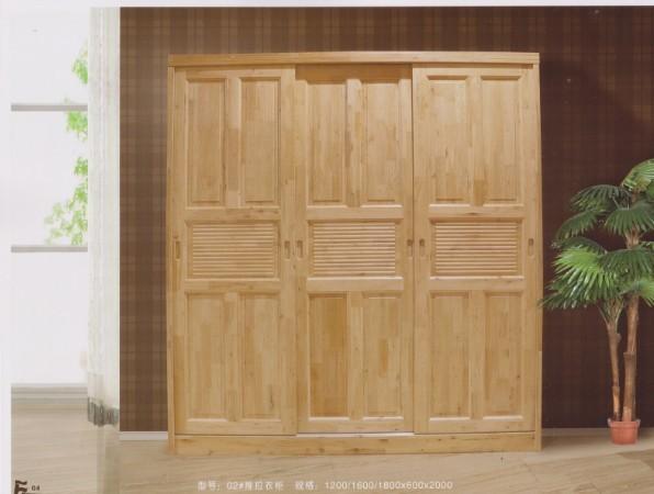 批发——柏木实木家具