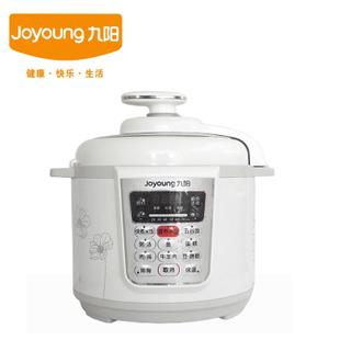 九阳jyy-50ys10智能电压力锅压力煲