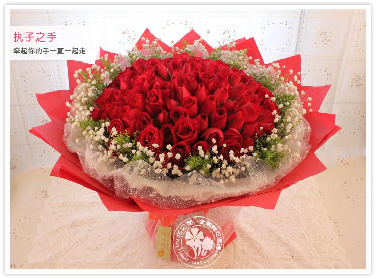包装:雪点纱包裹玫瑰,白色卷边纸与红色手揉纸圆形叠