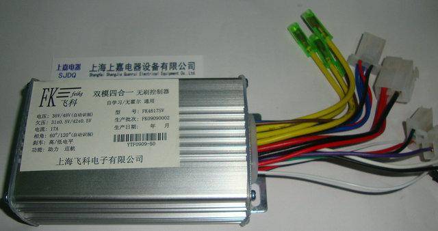 汽车首页 商品列表 03 电动车控制器600w